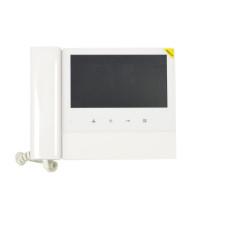 Видеодомофон координатный COMMAX CDV-70N/VZ