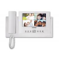 Цветной видеодомофон COMMAX CDV-71BQS