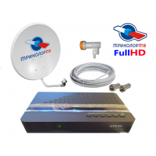Комплект Триколор ТВ Full HD DTS 54