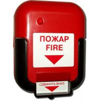 ИР-1 (красный): Извещатель пожарный ручной