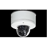Купольная IP-камера видеонаблюдения RVI-NC2075M4