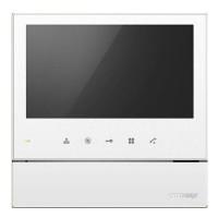 Видеодомофон координатный COMMAX CDV-70H2/VIZIT WHITE